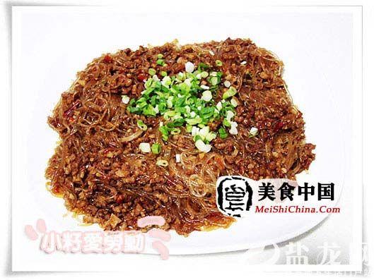 蚂蚁上树的做法 - 自贡美食,自贡盐帮菜 - 盐龙网-www
