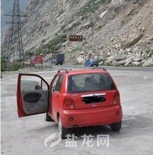 2007年5月奇瑞QQ出售高清图片