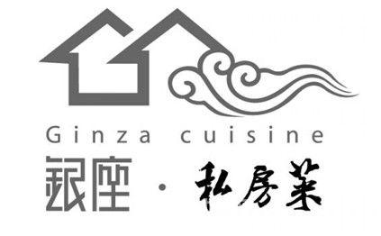 logo logo 标志 设计 矢量 矢量图 素材 图标 423_262