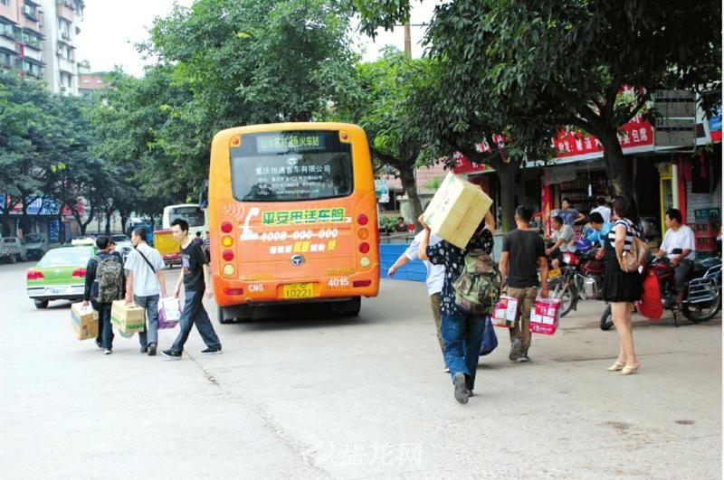 自贡汽车客运总站到火车站的公交线路高清图片