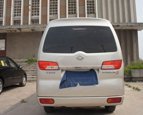 首页 自贡汽车网 二手车 > 出售油气两用长安之星2代